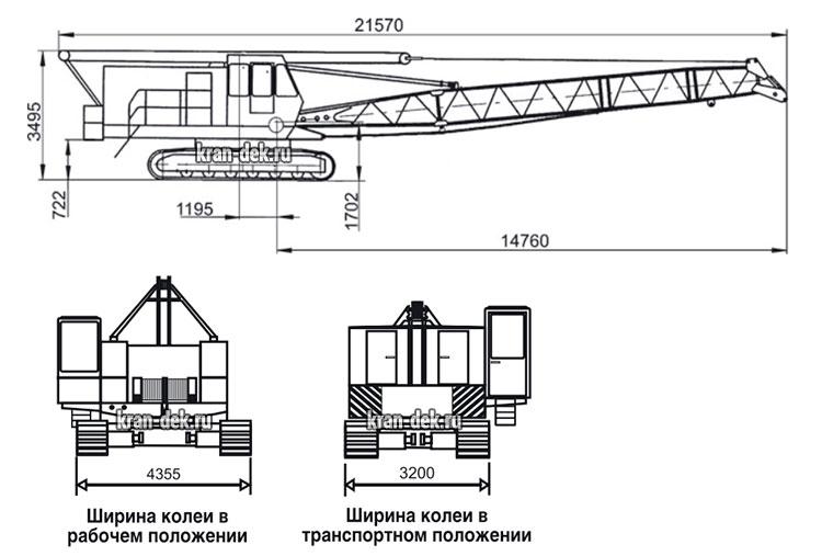 Габаритные размеры крана ДЭК-321