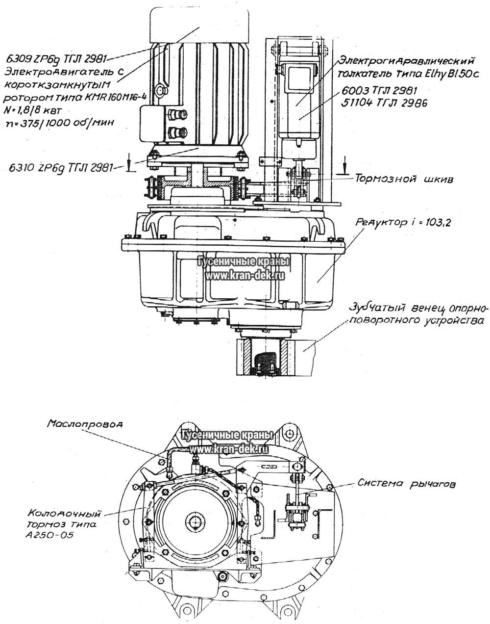 Кран рдк 250 схема электрическая фото 490